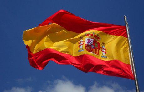 L'Espagne veut interdire la vente de voitures thermiques dès 2040