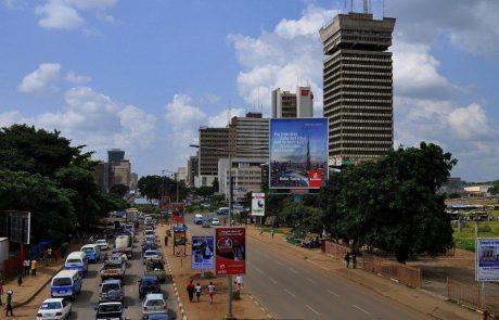 Lancement d'un fonds pour réduire les émissions dans les villes en développement
