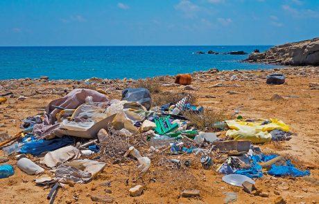 Le G20 pose les bases du premier cadre international de lutte contre la pollution plastique