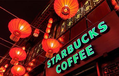 Starbucks teste des repas à base de végétaux en Chine